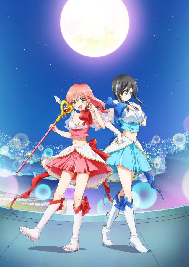 Magical Girl ORE Anime Visual