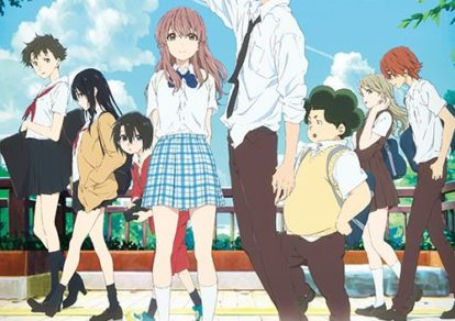 Koe no Katachi (A Silent Voice) Blu-ray 通常版/DVD