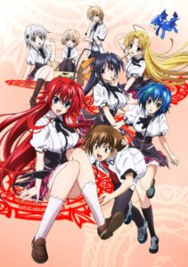 High School DxD New Anime Visual