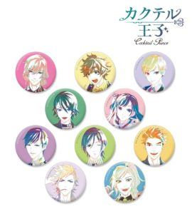 Can Badges | Coctail Prince | Anime Merchandise Monday | MANGA.TOKYO © 2015, 2018 geechs Inc.