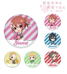 Can Badges | Yuki Yuna is a Hero | Anime Merchandise Monday | MANGA.TOKYO ©2017 Project 2H
