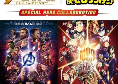 Collaborative Visual between 'My Hero Academia' and 'Avengers: Infinity War' (c)2018 MARVEL (c)堀越耕平/集英社・僕のヒーローアカデミア製作委員会
