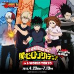 My Hero Academia and J-World Tokyo collaboration event