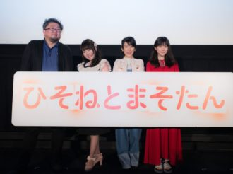 Dragon Pilot: Hisone and Masotan – Onstage Talk With Cast and Director