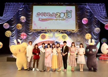 Official Photo from the talk event of anime Cardcaptor Sakura: Sakura Fest 2018