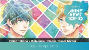 This Week's Top 10 Most Popular Anime News (6-12 April 2018) | MANGA.TOKYO