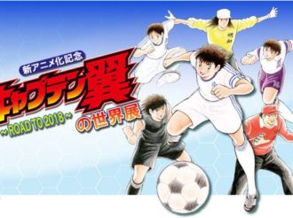 Captain Tsubasa Exhibition in Ikebukuro Celebrates Anime Remake in June