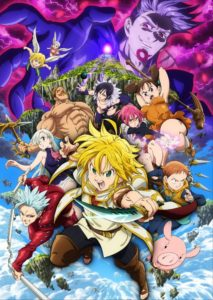 anime movie Seven Deadly Sins - Prisoner of the Sky (Nanatsu no Taizai Tenkuu no Toraware Hito) ©鈴木央/講談社 ©鈴木央・講談社/「劇場版 七つの大罪」製作委員会