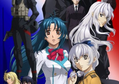 Full Metal Panic Invisible Victory Anime Visual