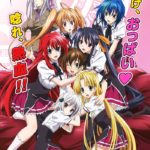High School DxD BorN Anime Visual