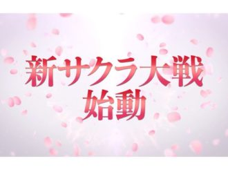 Sakura Wars Back With Completely New Game After 13 Years