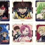 'Code Geass: Lelouch of the Rebellion' × JOYSOUND Collaboration Campaign Coaster