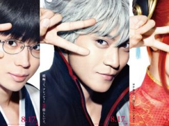 Second Gintama Live Action Movie Reveals Poster Visuals