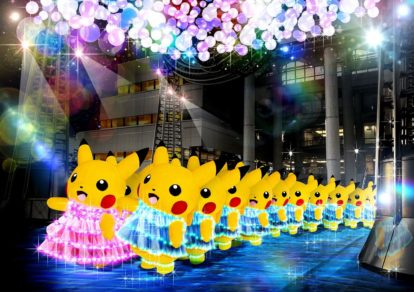Event Pikachu Tairyou Hassei-chu~ | Japan | Anime | Games | Pokemon ©2018 Pokémon. ©1995-2018 Nintendo/Creatures Inc./GAME FREAK inc.