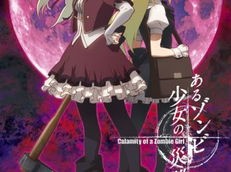 Calamity of a Zombie Girl Anime Returns From the Dead in Summer 2018