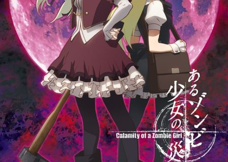 Calamity of a Zombie Girl Anime Visual