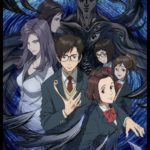 Parasyte -the maxim- anime Visual