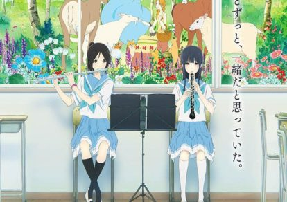 Anime Movie Liz and the Blue Bird