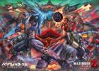 Mazinger Z & Pacific Rim Anime Collaboration Poster