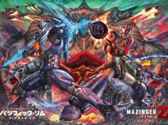 Mazinger Z Joins Jaeger in Pacific Rim: Uprising Illustration