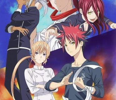 Food Wars The Third Plate Anime Visual