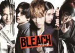 Bleach Live Action Movie: Pre-Sale Ticket Bonus Clear File Front Picture