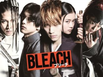 Bleach Live Action Movie Presents Early Birds With Clear File