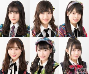 AKB48 Team 8 | Japanese Pop Band