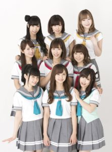 Aqours | Japanese Pop Band