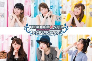 THE IDOLM@STER CINDERELLA GIRLS | Japanese Pop Band