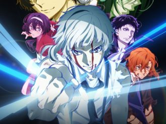 Bungo Stray Dogs to Screen Across US and Canada for a Limited Time Only