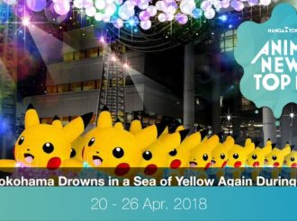 This Week's Top 10 Most Popular Anime News (20-26 April 2018)