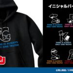 Sweater | Detective Cona Anime | Anime Merchandise Monday (23-29 April) ©青山剛昌/小学館・読売テレビ・TMS 1996