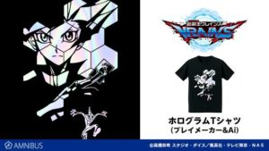 T-Shirt | Yu-Gi-Oh! Vrains Anime | Anime Merchandise Monday (23-29 April) ©高橋和希 スタジオ・ダイス/集英社・テレビ東京・NAS