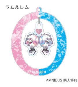 Key Holder | Re:Zero - Starting Life in Another World Anime | Anime Merchandise Monday (23-29 April) © 長月達平・株式会社KADOKAWA刊/Re:ゼロから始める異世界生活製作委員会