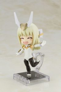 Baselard Figure | Frame Arms Girl Anime | Anime Merchandise Monday (23-29 April)