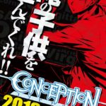 Conception Anime Visual