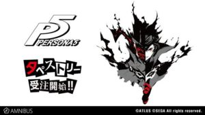 Tapestry   Persona 5 Anime  Anime Merchandise Monday (7-13 May)   ©ATLUS ©SEGA All rights reserved.