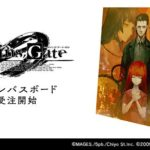 Canvas Poster | Steins;Gate 0 Anime| Anime Merchandise Monday (7-13 May) ©MAGES./5pb./Chiyo St.Inc. ©2009 MAGES./5pb./Nitroplus