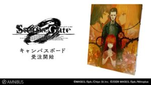 Canvas Poster | Steins;Gate0 Anime| Anime Merchandise Monday (7-13 May) ©MAGES./5pb./Chiyo St.Inc. ©2009 MAGES./5pb./Nitroplus
