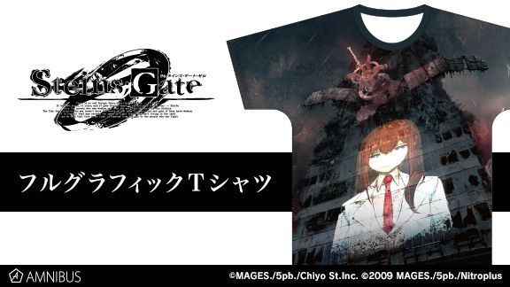 T-Shirt | Steins;Gate 0 Anime| Anime Merchandise Monday (7-13 May) ©MAGES./5pb./Chiyo St.Inc. ©2009 MAGES./5pb./Nitroplus