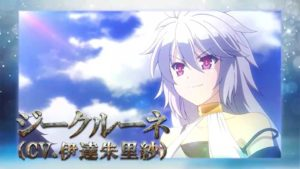 The Master of Ragnarok and Blesser of Einherjar Official Anime Trailer Screenshot