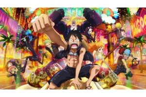 One Piece Anime Visual