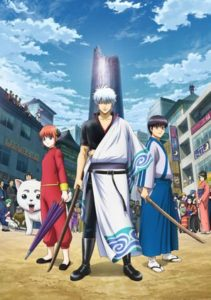 Gintama Anime Visual