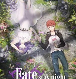 Anime Movie Fate/stay Night: Heaven's Feel - Ⅱ.lost butterfly