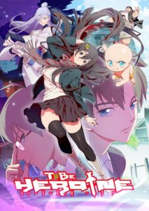 Short Anime To Be Hero Gets To Be Heroine Sequel Manga Tokyo