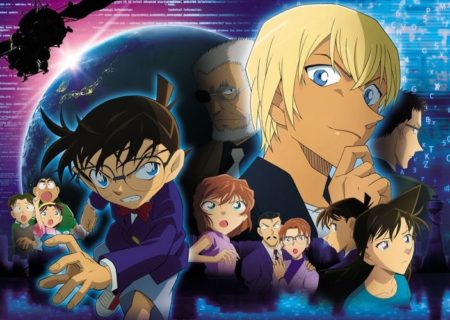 Detective Conan: Zero no Shikkounin Anime Movie Visual