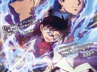 Amuro and Amuro! Mobile Suit Gundam the Origin Teams Up With Detective Conan