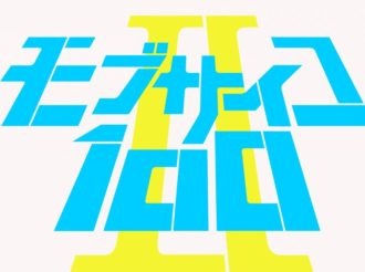 Mob Psycho 100 II Will Reveal One Visual Each Month