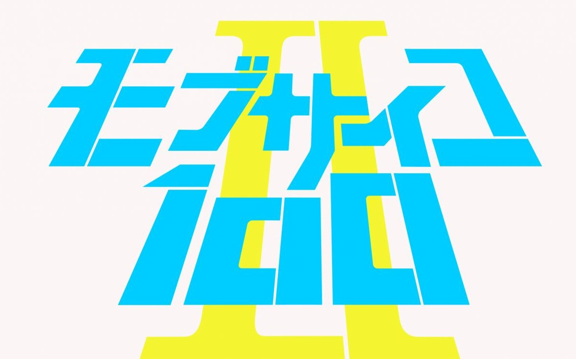 Mob Psycho 100 Anime Season 2 Logo